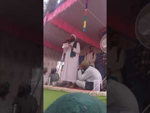 Ab Rashid dawoodi sahib
