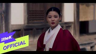 Download [MV] Solar(솔라)(MAMAMOO(마마무)) _ Always, be with you(나는 그대고 그대는 나였다) (홍천기 OST Part.2) Mp3/Mp4