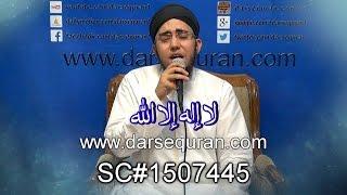 download lagu Sc#1507445 Hamd ''la Ilaha Illa Allah'' - Hafiz Abdul gratis