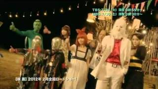 Arakawa Under the Bridge - Arakawa Under the Bridge - Live Action Trailer
