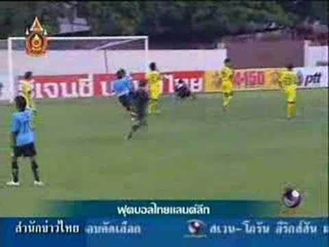 Bangkok bank VS BEC-tero sasana thailand league 2007 15/09/07 credit by kingtona.
