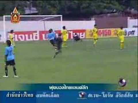 Bangkok bank VS BEC-tero sasana thailand league 2007 15/09/07 credit by kingtona.