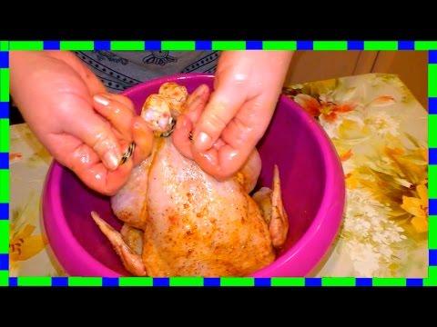 Как приготовить Курицу, Божественный Вкус Гарантирован