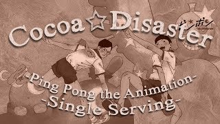 "Cocoa☆Disaster: Matching ""Who Saved Who"" Bumper Stickers (Ping Pong the Animation 