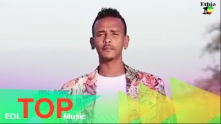 New Ethio Music 2014 - Fiker Bene Lay By Anteneh Werash - Ethiopian. (Official Video)
