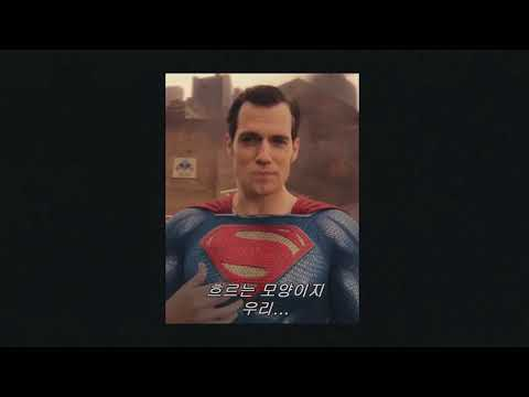 Супермен - видеоблог девочек. Лига Справедливости