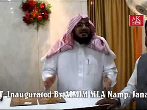 AL QASWA ARABIAN FOODS COURT  Inaugurated By AIMIM MLA Namp  Janab J H  M