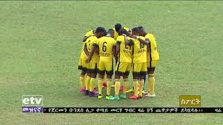 strength statement passed by the Ethiopian Football Judicial Association