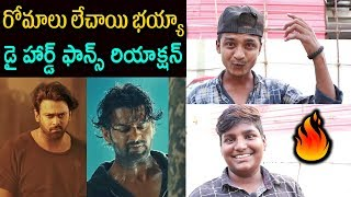 Prabhas Die Hard Fans Reaction On Saaho Teaser || Saaho Teaser Public Reaction || Saaho Public Talk
