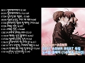 [Woojin-ASMR] 2017 ASMR BEST 특집 논스톱 플레이 (14개 총 2시간, 音フェチ) - 14 contents 2 hours nonstop play