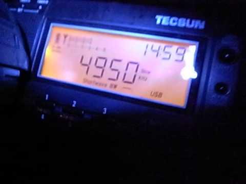 4950kHz AIR Radio Kashmir, Srinagar (14:31z UTC, Jan 27, 2015)