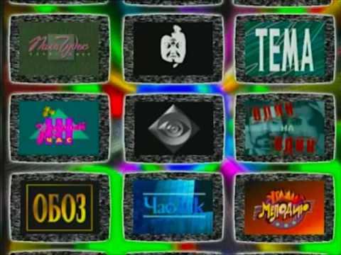 Взгляд 10 лет  Новый ВИD телевидения thumbnail