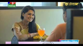 Love n War (Drama) Bangla Natok