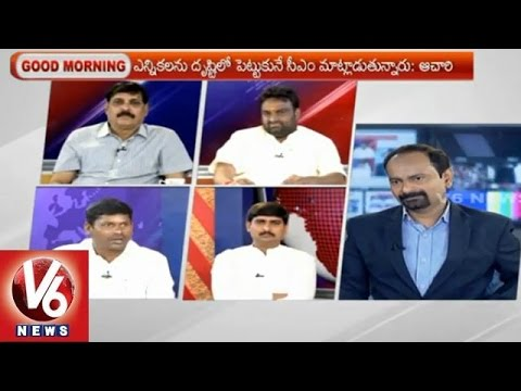 Good Morning Telangana - V6 Special Discussion on Daily News - 28th Feb 2015