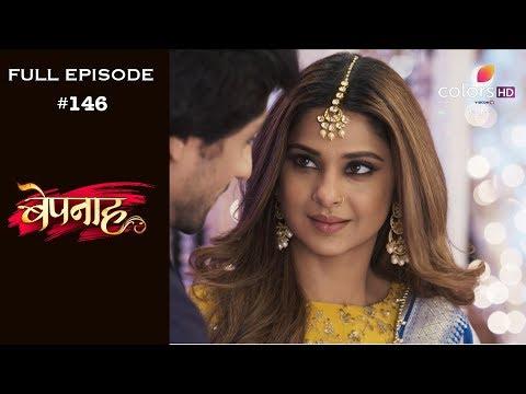 Bepannah - 5th October 2018 - बेपनाह - Full Episode thumbnail