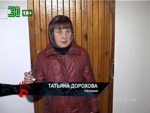 Мертвая старушка 2 года пролежала в квартире