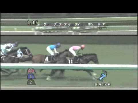 垂水ステークス 2012/06/10 ロードオブザリング 阪神芝2000m 芝Aコース
