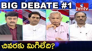 Debate On Why TDP Motkupalli Narasimhulu Made Comments On TDP? | Big Debate #1 | hmtv News