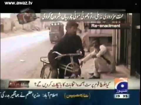 geo sargodha teacher killing arrested