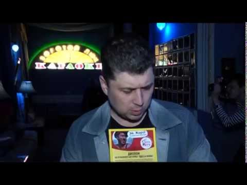 "Парад юмора ""Золотой Люк"""