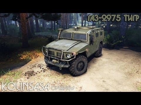 Die GAZ-2975 Tiger camo