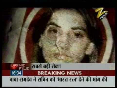 Sonu Punjaban X Mafia Leader 1 mpeg4.mp4 video