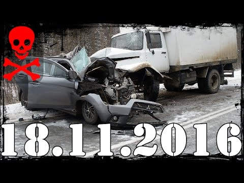 Подборка дтп и аварии за 18.11.2016 The Car Crash and accidents 2016 Видео 371