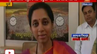 Dhule | NCP Supriya Shule | Criticise State Government