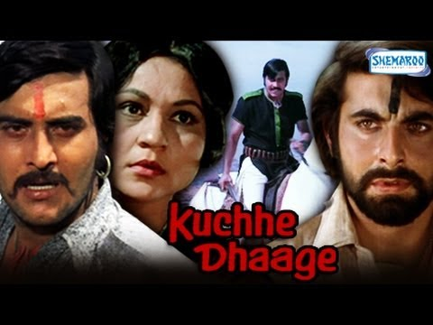 Kuchhe Dhaage - Part 1 Of 15 - Vinod Khanna - Moushumi Chatterjee...