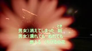 くちびるの花 -HANZO ケイ潤子