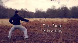 Spirit of Kung Fu Documentary Part 2 - Southern Weapons By Leo Au Yeung