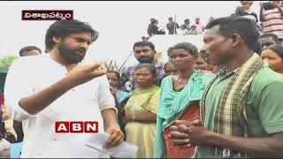 Focus on Pawan Kalyan Porata yatra | Visakhapatnam | Inside