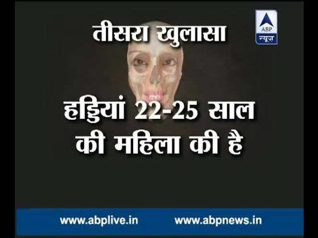 In Graphics: watch how cops have reconstructed Sheena's face out of recovered skull