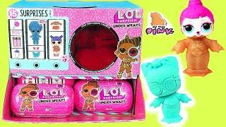 Коробка с Сюрпризами ЛОЛ 4/2 #LOL Surprise Dolls Wave 2 ЗОЛОТАЯ КАПСУЛА Видео для Детей с Игрушками