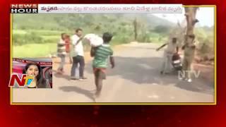 పోస్టుమార్టమ్ కోసం కన్న బిడ్డ మృతదేహంతో 8 కిమీ నడక | Odisa | NTV