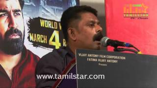 Pichaikkaran Movie Success Meet Part 2
