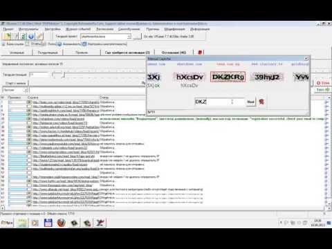 Модификация phpMotion для Хрумера