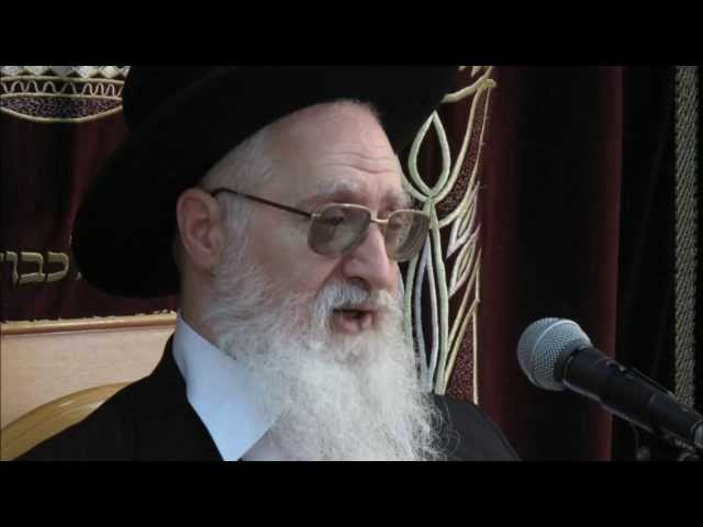 הרב יעקב יוסף זצ''ל תמונות מהשנים האחרונות