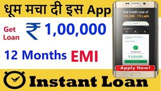 Get ₹ 1,00,000 instant Personal Loan  | Adhaar Card Loan | Without Salary Slip