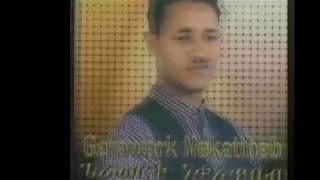 "Gerawork Nekatibeb -  Libeshn Bayew ""ልብሽን ባየው"" (Amharic)"