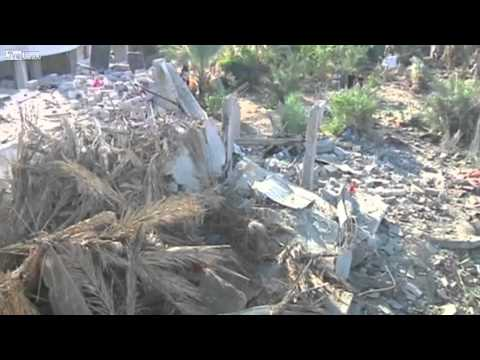 House Explodes After Israeli Airstrike