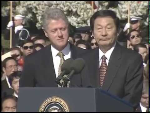 Welcoming Ceremony for Premier Zhu Rongji w/ Pres. Clinton (1999)