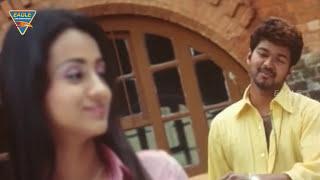 Adi Narayan Hindi Movie || Part 04 || Vijay, Trisha || Latest Hindi Dubbed Movies