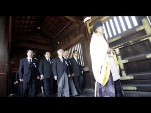 Japanese Ministers Visit Yasukuni Shrine