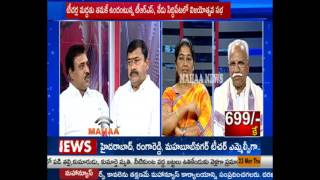 BJP Offer:New Assembly Seats to AP and TS|TRS Wins|BJP Strategy|Part 2|Mahaa News
