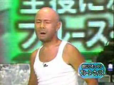 Yon-sama VS Bruce Willis Video