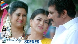 Nanna Nenu Naa Boyfriends Telugu Movie Scenes | Hebah Patel and Rao Ramesh Funny Conversation