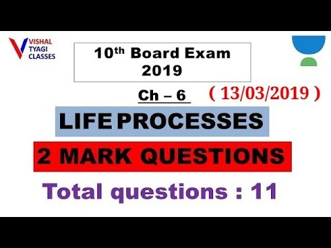 10th Science : Ch-6 !! 2 marks Important Quest !! Life Processes !! Vishal Tyagi