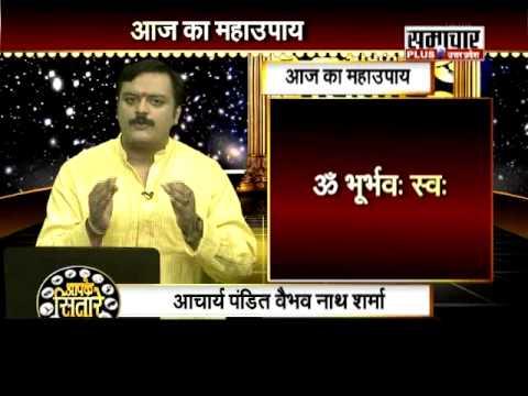 हर रोग, शोक, कष्ट से सुरक्षा हेतु मृत संजीवनी महामंत्र, Mrit Sanjeevni Maha Mantra video