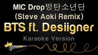 BTS Ft. Desiigner - MIC Drop (Steve Aoki Remix) (Karaoke Version)